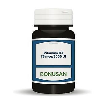 فيتامين D3 60 كبسولات من 75μg