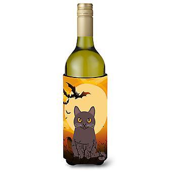 Halloween chat Chartreux bouteille de vin Beverge isolateur Hugger