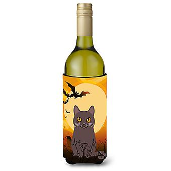 Halloween Chartreux Cat Wine Bottle Beverge Insulator Hugger