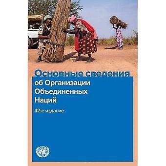 ABC des Nations Unies (édition russe)