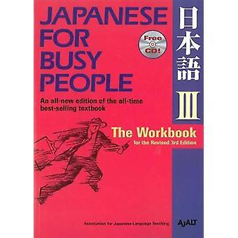 Japanisch für Busy People 3 Arbeitsbuch (3.) von Ajalt-9781568364049 Bo