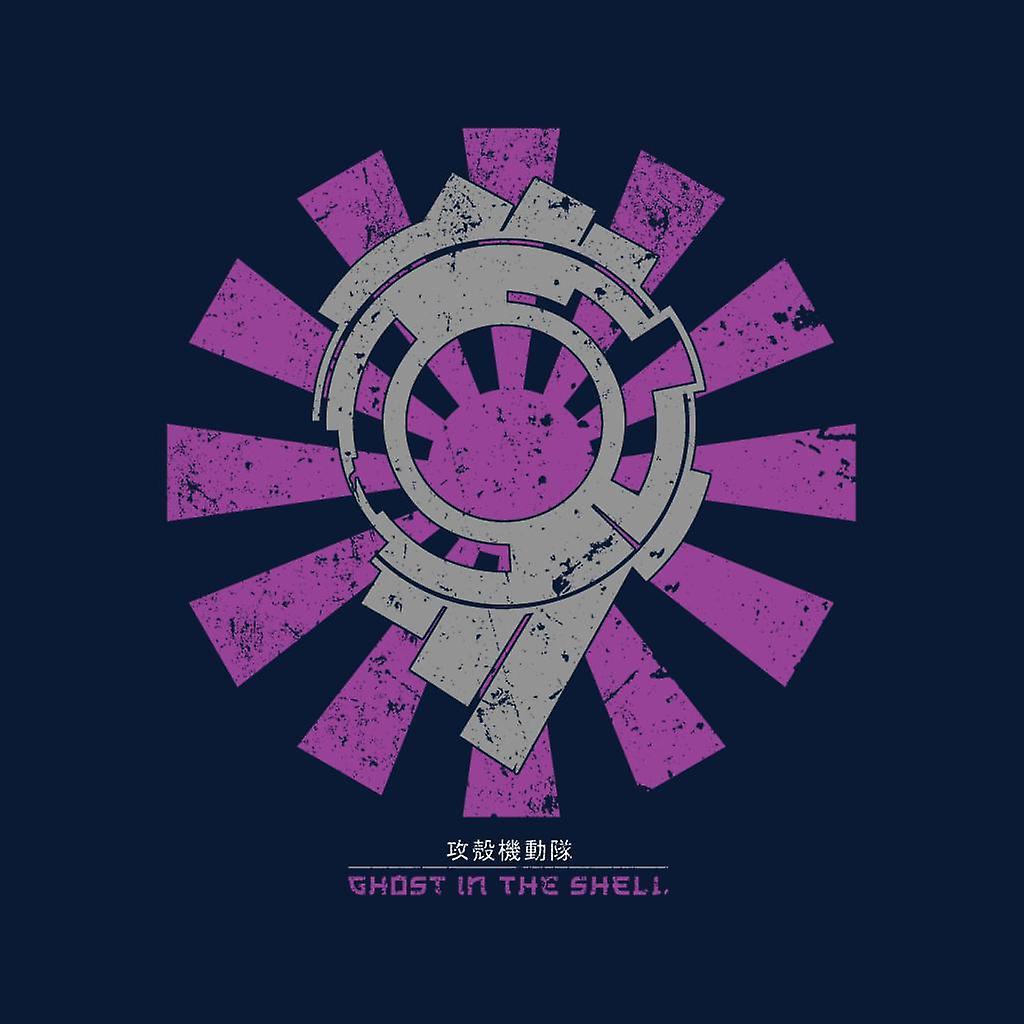 Ghost In The Shell Retro Japanese Men's Varsity Jacket