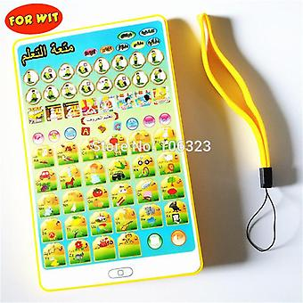 English + Arabic Mini Ipad Design Toys Children Learning Machines Islamic Holy Quran Toy Worship + Word + Letter Al