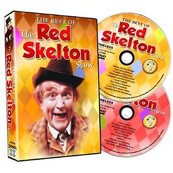 Meilleur de l'import USA Red Skelton Show [DVD]