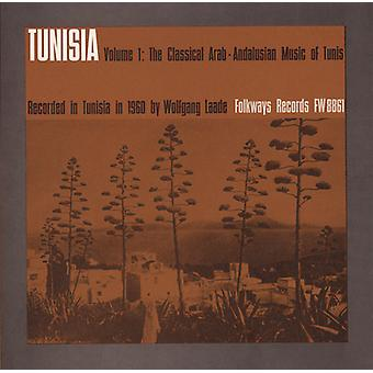 Tunisia - Tunisia: Vol. 1-Classical Arab-Andalusian Music of Tunis [CD] USA import
