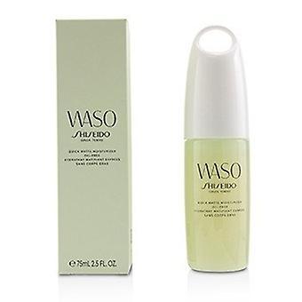 Shiseido Waso Quick Matte Feuchtigkeitscreme Ölfrei 75ml/2,5 Unzen