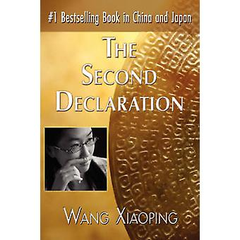 The Second Declaration by XIAOPING & WANG