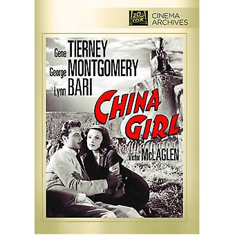 Import USA China Girl [DVD]