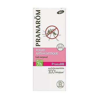Organic anti mosquito body lotion 30 ml