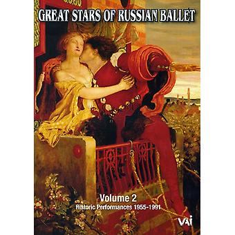 Vol. 2-Great Stars of Russian Ballet [DVD] USA import