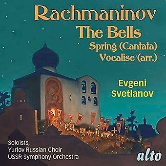 Ussr Symphony Orchestra, Yurlov Russian - Rachmaninoff: Cantatas: The Bells Op. 35 [CD] USA import