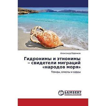 Gidronimy I Etnonimy  Svideteli Migratsiy Narodov Morya by Voronkov Aleksandr