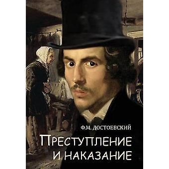 Crime and Punishment  Prestuplenie I Nakazanie Russian Edition by Dostoevsky & Fyodor M.