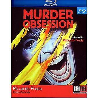 Murder Obsession [BLU-RAY] USA import