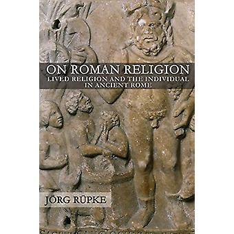 ローマの宗教 - 住まれていた宗教および古代ローマの個人