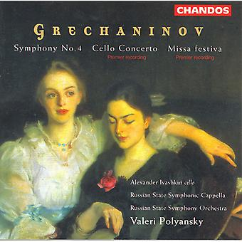 A. Gretchaninov - Gretchaninov: Symphonie No.4/Cello Concerto/Missa Festiva [CD] USA import