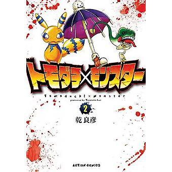 Tomodachi x Monster - Vol. 2 door Yoshihiko Inui - 9781626922969 boek