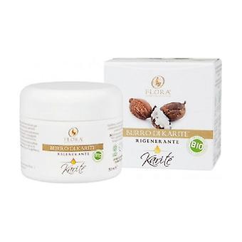100% BIO-COSMOS Pure Shea Butter 100 ml of cream