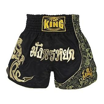 Men's Boxing Printed - Patchwork Shorts