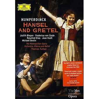 E. Humperdinck - importation USA Hansel Gretel & [DVD]