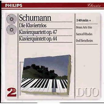 Beaux Arts Trio - Schumann: The Complete Piano Trios; Piano Quartet; Piano Quintet [CD] USA import
