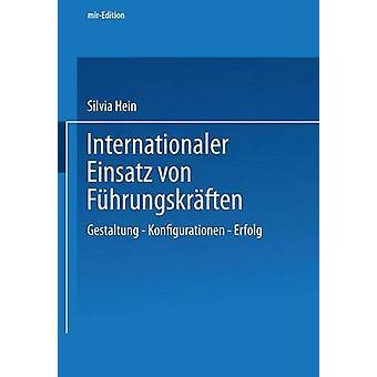 Internationaler Einsatz ・フォン・ Fhrungskrften Gestaltung Konfiguration & シルビア Erfolg