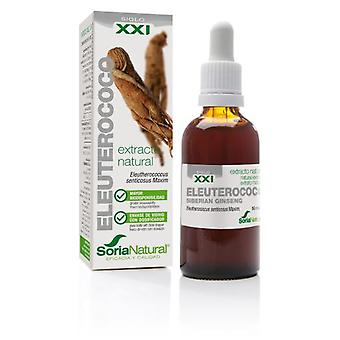 Soria Natural Siberian Ginseng Extract 21st Century (Herb , Natural extracts)