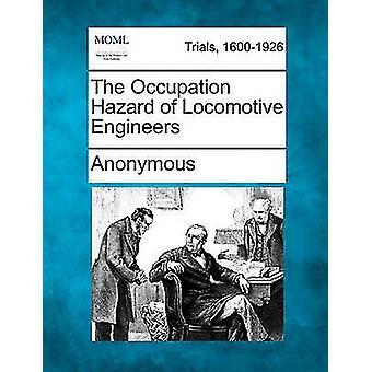 匿名による機関車技術者の職業上の危険