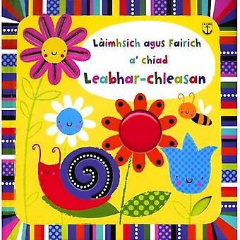 Laimhsich Agus Fairich - A' Chiad Leabhar-chleasan