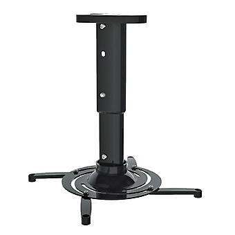 TechBrands Universal Projector Ceiling Extendable Bracket (Black)