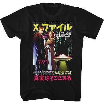 Japanese Poster X-Files T-Shirt