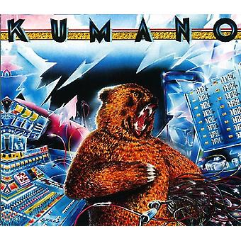 Kumano - Kumano [CD] USA import