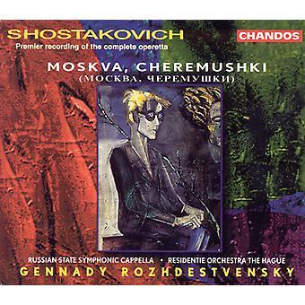 D. Sjostakovitj - Moskva, Cheremushki [CD] USA import