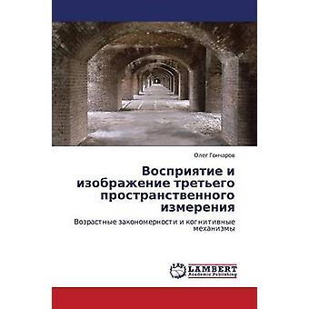 Vospriyatie ich Izobrazhenie Tretego Prostranstvennogo Izmereniya von Goncharov Oleg