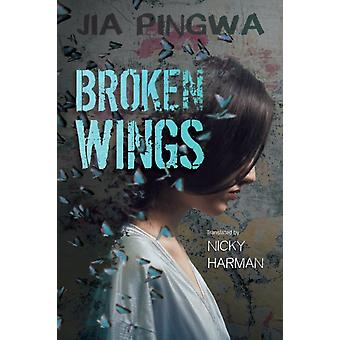 Broken Wings by Pingwa & Jia