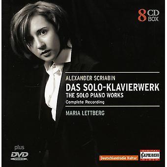 A. Scriabin - Alexander Scriabin: Das Solo-Klavierwerke [CDs+Dvd] [CD] USA import