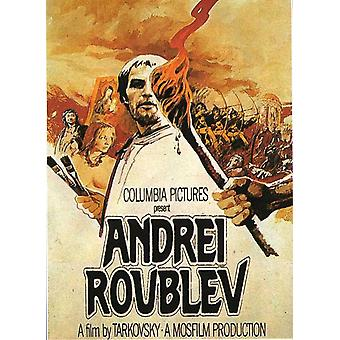Andrei Rublev Movie Poster (11 x 17)