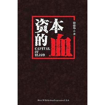 Capital of Blood by Xu & Jianhua