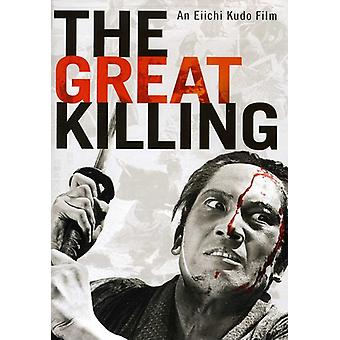 Great Killing [DVD] USA import