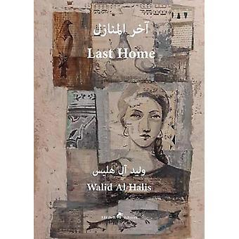 My Last Home by Walid Al Halis - 9788833464718 Book