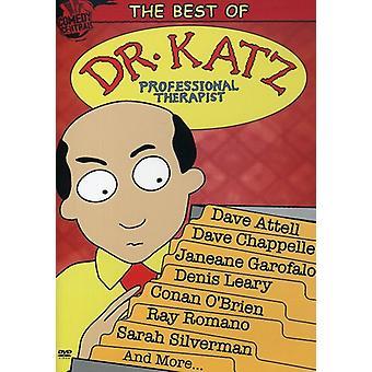 Best of Dr. Katz [DVD] USA import