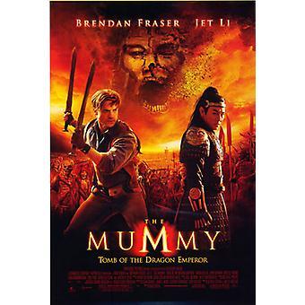 قبر مومياء التنين الامبراطور ملصق السينما الأصلي
