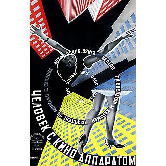 Человек с камерой плакат фильма, Masterprint плакат фильма Братья 1929 Стенберг