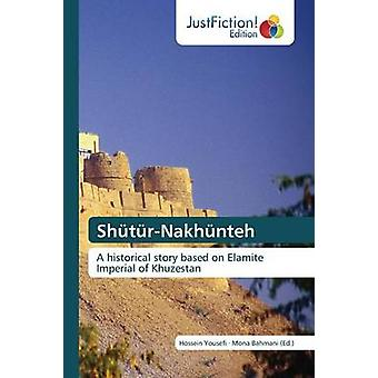 ShtrNakhnteh by Yousefi Hossein