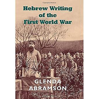 Hebrajski pismo z pierwszej wojny światowej