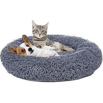 Sötétszürke plüss kerek ágy háziállatok kosár kerek mate nest állatfészek plüss vastag macskák és kutyák mély alvás