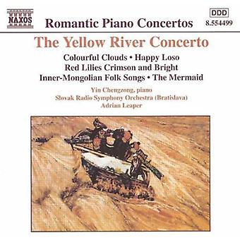 Jienzhong/Chenzong/Tou/Cho-Chi - The Yellow River konsert [CD] USA import