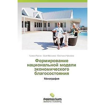 Formirovanie Natsionalnoy Modeli Ekonomicheskogo Blagosostoyaniya by Reznik Galina
