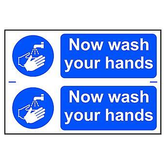 Scan Maintenant Lavez-vous les mains - PVC 300 x 200mm SCA0404