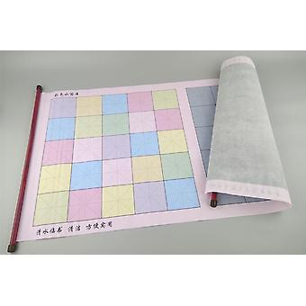 77*40cm Colorful Grid, Water Drawing Cloth Paper